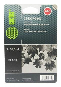 Заправочный набор Cactus CS-RK-PG440 черный для Canon MG2140, MG3140 (2*30ml) - фото 6607