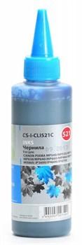 Чернила Cactus CS-I-CLI521C голубой для Canon PIXMA MP540, MP550, MP620, MP630, MP640, MP660 (100 мл) - фото 6613