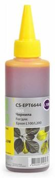 Чернила Cactus CS-EPT6644 желтый для Epson L100, L110, L120, L132, L200, L210, L222, L300, L312, L350, L355, L362, L366, L386, L456, L550, L555, L566, L1300 (100 мл) - фото 6623