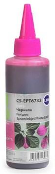 Чернила Cactus CS-EPT6733 пурпурный для Epson L800 (100 мл) - фото 6626