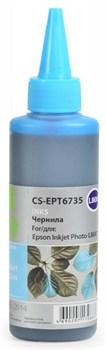 Чернила Cactus CS-EPT6735 светло-голубой для Epson L800 (100 мл) - фото 6628