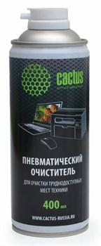 Пневматический очиститель Cactus CS-Air400 для очистки техники (400 мл) - фото 6678