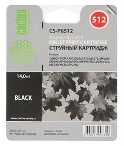 Струйный картридж Cactus CS-PG512 (PG-512) черный для Canon Pixma iP2700, iP2702, MP230, MP235, MP240, MP250, MP260, MP270, MP280, MP282, MP330, MP480, MP490, MP495, MP499, MX320, MX330, MX340, MX350, MX410 (14 мл) - фото 6767