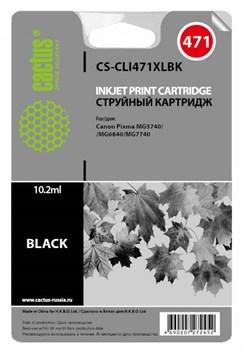 Струйный картридж Cactus CS-CLI471XLBK (CLI-471XLBk) фото черный для Canon Pixma MG5740, MG6840, MG7740, TS5040, TS6040, TS8040, TS9040 (10,8 мл) - фото 6804