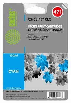 Струйный картридж Cactus CS-CLI471XLC (CLI-471XLC) голубой для Canon Pixma MG5740, MG6840, MG7740, TS5040, TS6040, TS8040, TS9040 (270 стр.) - фото 6805