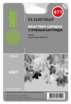 Струйный картридж Cactus CS-CLI471XLGY (CLI-471XLGY) серый для CanonPixma MG7740, TS8040, TS9040 (270 стр.) - фото 6806