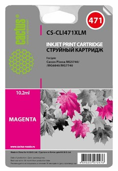Струйный картридж Cactus CS-CLI471XLM (CLI-471XLM) пурпурный для Canon Pixma MG5740, MG6840, MG7740, TS5040, TS6040, TS8040, TS9040 (270 стр.) - фото 6807