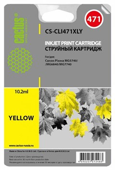 Струйный картридж Cactus CS-CLI471XLY (CLI-471XLY) желтый для Canon Pixma MG5740, MG6840, MG7740, TS5040, TS6040, TS8040, TS9040 (10,8 мл) - фото 6808