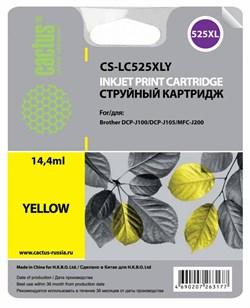 Картридж струйный Cactus CS-LC225XLY желтый для Brother DCP-J4120DW, MFC-J4420DW, J4620DW (14,4 МЛ) - фото 6820