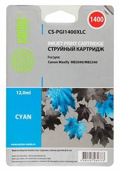 Струйный картридж Cactus CS-PGI1400XLC (PGI-1400XL C) голубой для Canon MAXIFY MB2040, MB2140, MB2340, MB2740 (12 мл) - фото 6829
