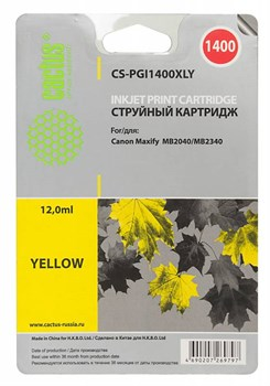 Струйный картридж Cactus CS-PGI1400XLY (PGI-1400XL Y) желтый для Canon MAXIFY MB2040, MB2140, MB2340, MB2740 (12 мл) - фото 6831