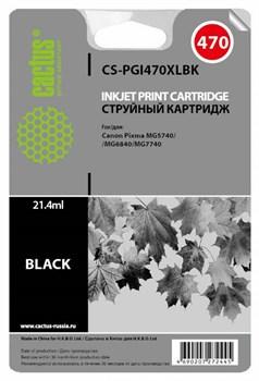 Струйный картридж Cactus CS-PGI470XLBK (PGI-470XLPGBK) черный для Canon Pixma MG5740, MG6840, MG7740, TS5040, TS6040, TS8040, TS9040 (500 стр.) - фото 6844
