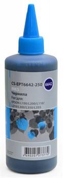 Чернила Cactus CS-EPT6642-250 (EPT6642) голубой для Epson L100, L110, L120, L132, L200, L210, L222, L300, L312, L350, L355, L362, L366, L456, L550, L555, L566, L1300 (250 мл) - фото 6861