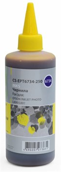 Чернила Cactus CS-EPT6734-250 желтый для Epson L800, L810, L850, L1800 (250 мл) - фото 6867