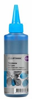 Чернила Cactus CS-I-BT5000C голубой для Brother DCP-T300, T500W, T700W, MFC-T800W (100 мл) - фото 6871
