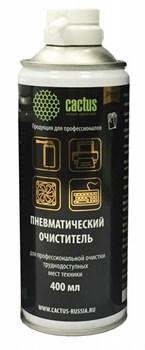 Пневматический очиститель Cactus CSP-Air400 (негорючий) для очистки техники (400 мл) - фото 6878