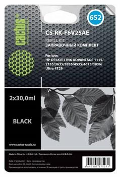 Заправочный набор Cactus CS-RK-F6V25AE  (HP 652) черный для HP DJ Ink Adv 1115, 2135, 3635, 3835, 4535 (2*30ml) - фото 6975