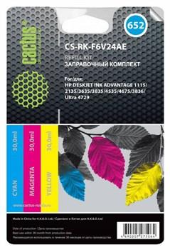 Заправочный набор Cactus CS-RK-F6V24AE (HP 652) многоцветный для HP DJ Ink Adv 1115, 2135, 3635, 3835, 4535 (3*30ml) - фото 6976