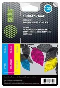Заправочный набор Cactus CS-RK-F6V16AE (HP 123) многоцветный для HP DeskJet 2130, 1110, 2132, 2133, 2134, 3630, 3632, 3633, 3634, 3636, 3637, 3638 (3*30 мл.) - фото 6977