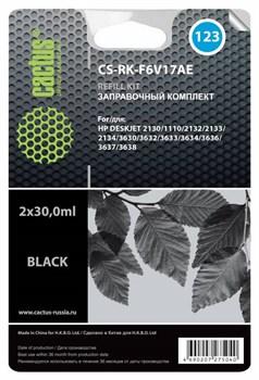 Заправочный набор Cactus CS-RK-F6V17AE (HP 123) черный для HP DeskJet 2130, 1110, 2132, 2133, 2134, 3630, 3632, 3633, 3634, 3636, 3637, 3638 (2*30 мл.) - фото 6978