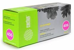 Лазерный картридж Cactus CS-CLT-Y406S (CLT-Y406S) желтый для Samsung CLP360, 365, 365w; Xpress C410w, C460w (1'000 стр.) - фото 7114