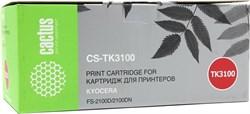 Лазерный картридж Cactus CS-TK3100 (Mita TK-3100) черный для принтеров Kyocera Mita M3040dn Ecosys, M3540dn Ecosys, Mita FS 2100, 2100d, 2100dn, 4100, 4100dn, 4200, 4200dn, 4300, 4300dn (12'500 стр.) - фото 7125