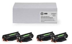 Комплект картриджей Cactus CS-C045HBK-C045HC-C045HM-C045HY для принтеров Canon i-Sensys LBP611cn, LBP613cdw; MF631cn, 633cdw, 635cx - фото 7268