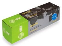 Лазерный картридж Cactus CS-CE312A(HP 126A) желтый для HP Color LaserJet CP1012 Pro, CP1025 Pro (CF346A), CP1025nw Pro (CE918A), CP1025 Pro Plus, M175a color MFP Pro (CE865A), M175nw (CE866A), M275 (CF040A) (1'000 стр.) - фото 7400