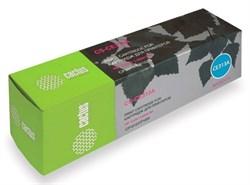 Лазерный картридж Cactus CS-CE313A(HP 126A) пурпурный для HP Color LaserJet CP1012 Pro, CP1025 Pro (CF346A), CP1025nw Pro (CE918A), CP1025 Pro Plus, M175a colorMFP Pro (CE865A), M175nw (CE866A), M275 (CF040A) (1'000 стр.) - фото 7405