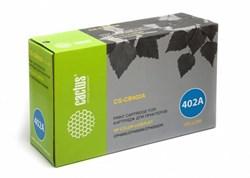 Лазерный картридж Cactus CS-CB402A (HP 642A) желтый для HP Color LaserJet CP4005, CP4005DN, CP4005N (7'500 стр.) - фото 7511