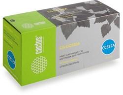 Лазерный картридж Cactus CS-CC532A (HP 304A) желтый для HP Color LaserJet CM2320 MFP, CM2320fxi (CC435A), CM2320n, CM2320nf (CC436A), CP2020 series, CP2025 (CB493A), CP2025dn (CB495A), CP2025n (CB494A), CP2025x (2'800 стр.) - фото 7551