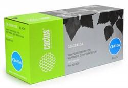 Лазерный картридж Cactus CS-CE410A(HP 305A) черный для HP Color LaserJet M351, M351a Pro, M375, M375nw MFP Pro, M451, M451dn Pro, M451dw Pro, M451nw Pro, M475, M475dn MFP Pro, M475dw MFP Pro (2'200 стр.) - фото 7618