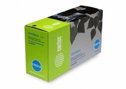 Лазерный картридж Cactus CS-CF031A(HP 646A) голубой для HP Color LaserJet CM4540 MFP, CM4540f MFP, CM4540fskm MFP, CM4540 MFP Enterprise (12'500 стр.) - фото 7626