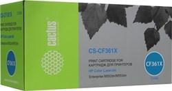 Лазерный картридж Cactus CS-CF361X (HP 508X) голубой увеличенной емкости для HP Color LaserJet M552dn, M553, M553dn, M553n, M553x, M577c (9'500 стр.) - фото 7710