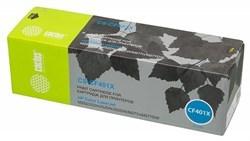 Лазерный картридж Cactus CS-CF401X (HP 201X) голубой увеличенной емкости для HP Color LaserJet M252dw, M252n, M274n MFP, M277dw MFP, M277n, Pro M252, Pro M252dw, Pro M252n, Pro M274n, M277, M277dw, M277n (2'300 стр.) - фото 7716