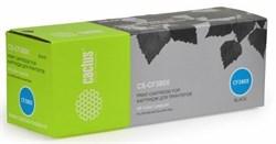 Лазерный картридж Cactus CS-CF380X (HP 312X) черный увеличенной емкости для HP Color LaserJet M476 (Pro MFP series), M476dn, M476dw, M476nw (4'400 стр.) - фото 7723