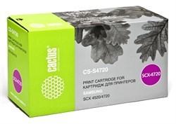 Лазерный картридж Cactus CS-S4720 (SCX-4720D3) черный для Samsung SCX4520, 4720, 4720f, 4720fn (3'000 стр.) - фото 7916