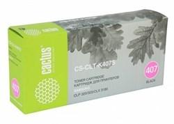 Лазерный картридж Cactus CS-CLT-K407S (CLT-K407S) черный для Samsung CLP320, 320n, 325, 325w; CLX3180, 3180fn, 3180fw, 3185, 3185fw, 3185n, 3185fn, 3185w (1'500 стр.) - фото 7925