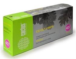 Лазерный картридж Cactus CS-CLT-Y407S (CLT-Y407S) желтый для Samsung CLP320, 320n, 325, 325w; CLX3180, 3180fn, 3180fw, 3185, 3185fw, 3185n, 3185fn, 3185w (1'000 стр.) - фото 7931
