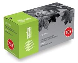 Лазерный картридж Cactus CS-C703 (Cartridge 703) черный для Canon LBP 2900 i-Sensys, 2900b i-Sensys, 3000 i-Sensys Laser Shot (2'000 стр.) - фото 7958