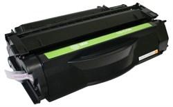 Лазерный картридж Cactus CS-C708 (0266B002) черный для Canon LBP 3300 i-Sensys Laser Shot, 3360 i-Sensys (2'500 стр.) - фото 7994