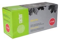 Лазерный картридж Cactus CS-C718Y (Cartridge 718) желтый для Canon LaserBase MF8330 i-Sensys, MF8350, MF8360, MF8380, MF8540, LBP 7200 i-Sensys, 7210, 7660, 7680 (2'900 стр.) - фото 8050