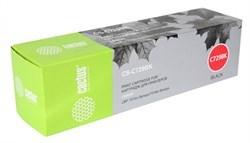 Лазерный картридж Cactus CS-C729BK (4370B002) черный для Canon LBP 7010 i-Sensys, 7010C i-Sensys, 7018 i-Sensys, 7018C i-Sensys (1'200 стр.) - фото 8060
