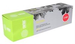 Лазерный картридж Cactus CS-C729Y (Cartridge 729) желтый для Canon LBP 7010 i-Sensys, 7010c i-Sensys, 7018 i-Sensys, 7018c i-Sensys (1'000 стр.) - фото 8069