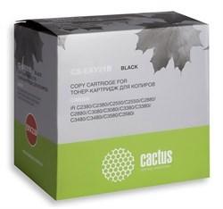 Лазерный картридж Cactus CS-EXV21B (C-EXV 21) черный для Canon IR C2380, C2380i, C2550, C2550i, C2880, C2880i, C3080, C3080i, C3380, C3380e, C3380i, C3380ne, C3480, C3480i, C3580, C3580i, C3580ne, C3880, C3880i (26'000 стр.) - фото 8073