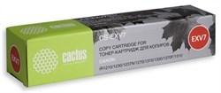 Лазерный картридж Cactus CS-EXV7 (C-EXV7) черный для Canon ImageRunner 1210, 1230, 1270, 1270f, 1300, 1310, 1330, 1370, 1370f, 1510, 1530, 1570, 1570f; IR 1200, 1210, 1230, 1270, 1270f, 1300 (5'300 стр.) - фото 8091