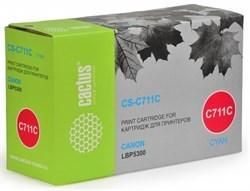 Лазерный картридж Cactus CS-C711C (Cartridge 711) голубой для Canon imageClass MF9220, MF9220cdn, MF9280; LBP 5300 i-Sensys, 5360 i-Sensys; MF8450 i-Sensys, 9130 i-Sensys, 9170 i-Sensys, 9220 i-Sensys, 9280 i-Sensys (6'000 стр.) - фото 8095