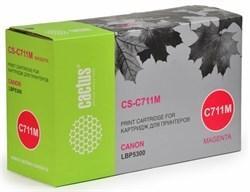 Лазерный картридж Cactus CS-C711M (Cartridge 711) пурпурный для Canon imageClass MF9220, MF9220cdn, MF9280; LBP 5300 i-Sensys, 5360 i-Sensys; MF8450 i-Sensys, 9130 i-Sensys, 9170 i-Sensys, 9220 i-Sensys, 9280 i-Sensys (6'000 стр.) - фото 8096