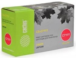 Лазерный картридж Cactus CS-C711Y (Cartridge 711) желтый для Canon imageClass MF9220, MF9220cdn, MF9280; LBP 5300 i-Sensys, 5360 i-Sensys; MF8450 i-Sensys, 9130 i-Sensys, 9170 i-Sensys, 9220 i-Sensys, 9280 i-Sensys (6'000 стр.) - фото 8097