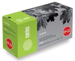 Лазерный картридж Cactus CS-EP22 (EP-22) черный для Canon LBP 22, 22x, 250, 350, 800, 810, 1110, 1110se, 1120 Laser Shot, 5585, 5585i, P420 (2'500 стр.) - фото 8134